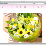 クローバーリーフwebサイト