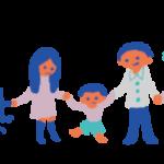 「子育て」を考えるワークショップ